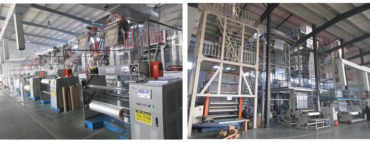 PE收缩膜生产厂家专用PE热收缩膜实力展示