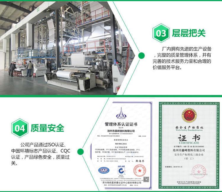 PE收缩膜生产厂家专用PE热收缩膜实力生产
