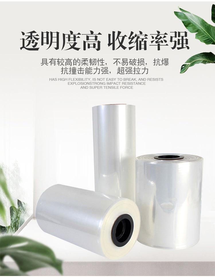 PE收缩膜生产厂家透明度高,收缩率强