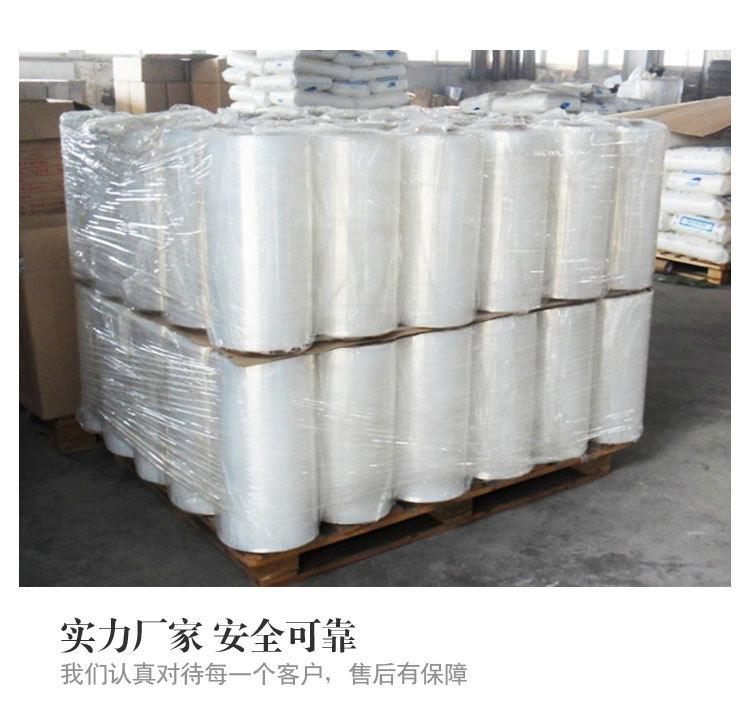 鑫峰PE收缩膜专业生产厂家